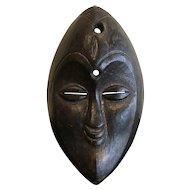Vintage African Kwele Initiation Mask from Democratic Republic of Congo