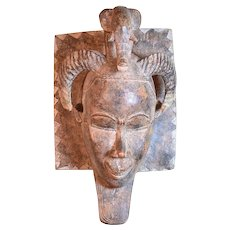 Authentic Baule Mask from the Ivory Coast