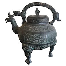 Vintage Chinese Tea/Wine Pot