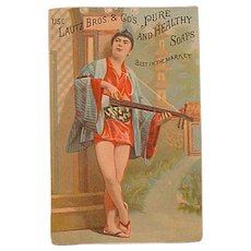 Antique Advertising Victorian Trading Card - Lautz Bros. & Co's. Pure and Healthy Soaps