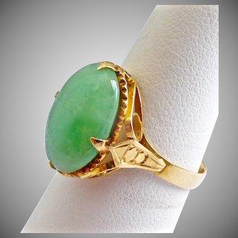 Natural Apple Green Jadeite Jade, Solid 18K Yellow Gold Ring, 7 1/2 US