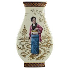 19th Century French Porcelain Japonism Vase by Louis Pierre Malpass