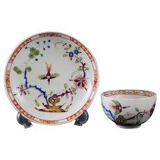 Meissen Marcolini Hand Painted Porcelain Cup & Saucer in Kakiemon Scene