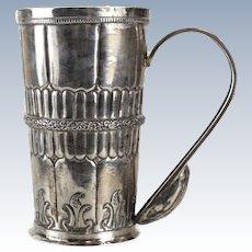 Spanish Colonial Silver Mug, 18th Century. Ornate Applied Engraved Designs