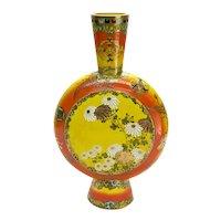 Japanese Satsuma Enamel Moon Flask Vase, Orange and Yellow Floral Decorated