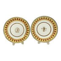 Pair Manufacture De Sevres Style France Porcelain Plates, Palmette Motif, 1823
