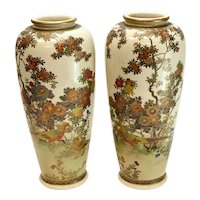 Pair Japanese Hand Painted Satsuma Porcelain Vases, Birds & Flowers