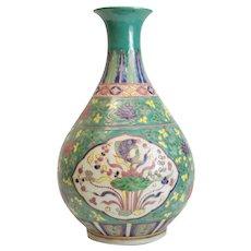 Chinese Green Porcelain & Enamel Vase. Ming Yongle Mark