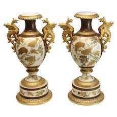 """Pair Pirkenhammer  Porcelain Aesthetic Gold Encrusted Dragon Vases c 1880 , 23""""H"""