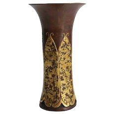 Christofle Bronze Cast Trumpet Vase Gilt, c1900