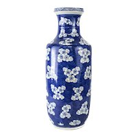 Antique Chinese Blue and White Porcelain Vase, circa 1910. Dynasty Mark