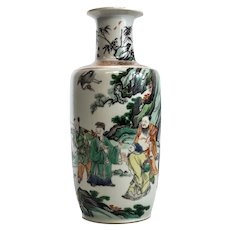 Chinese Enamel Ceramic Vase, circa 1930. Chinese Figures and Flying Cranes
