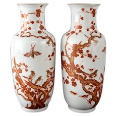 Pair of Chinese Fine Porcelain Vases, Qianlong Reign Mark. Famille Roses