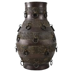 Antique Archaic Bronze Hu Vase, 17th Century. Applied Links & Chains. Marked