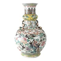 Chinese Porcelain Vase in Gourd Form, Republic Period. Applied Florals