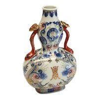 Chinese Porcelain Famille Rose Double Gourd Dragon Vase, 19th C. Qianlong Marks