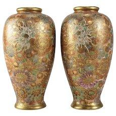 Pair Japanese Satsuma Hand Painted Porcelain Vases, circa 1900