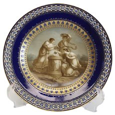 Meissen German Hand Painted Reticulated Porcelain Cabinet Plate, circa 1900