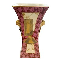 Continental Porcelain Japonism Hand Painted & Gilt Encrusted Twin Handle Vase