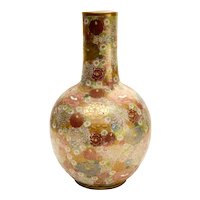 Large Japanese Satsuma Hand Painted & Gilt Porcelain Vase, Meiji Period