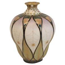 Amphora Austria Art Nouveau Hand Painted Porcelain Spider Vase, c.1890