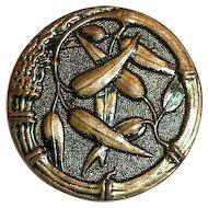 Raised Bamboo Leaf Design Brass Button - Marked