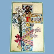 To Wish You A Joyful Easter Postcard (Lovely Easter Lilies & Cross)