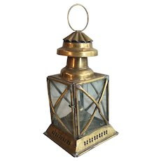 Antique 19th Century brass paraffin lamp