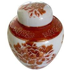 Vintage Chinoiserie Ginger Jar Asian White Gold Dark Orange/Red