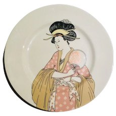"Fitz and Floyd Geisha Girl with Fan 7.5"" Ceramic Plate, 1970's"