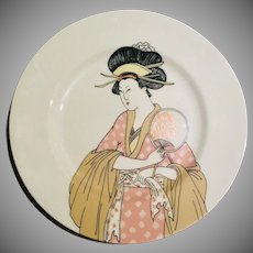 """Fitz and Floyd Geisha Girl with Fan 7.5"""" Ceramic Plate, 1970's"""