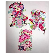Vision Asian Kirigami Paper Cut Art Set of 3 -  Two Warriors and Fish