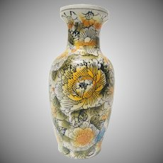 Porcelain Vintage Vase with all over floral design. Signed & Dated 1998