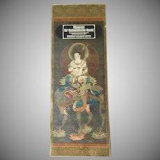 Museum of East Asian Art Poster Berlin, Germany  Rare 1968 Exhibit