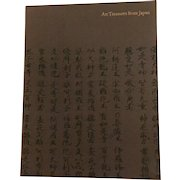 Art Treasures from Japan Exhibition Catalog from Traveling Exhibit 1965