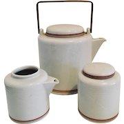 Danish Modern Dansk Bamboo Tea Set -Teapot, Creamer. Sugar
