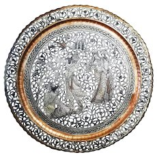 Persian Large Chased Pierced Repoussee Brass Wall Tray