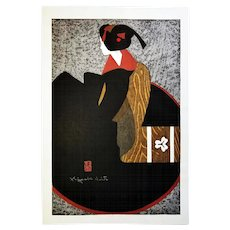 Kiyoshi Saito (1907-1997): Maiko (Seated Female Figure). Japanese Sosaku Hanga Woodblock Print