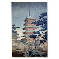 Tsuchiya Koitsu (1870-1949) : Rain at Horyuji Temple, Nara, 1938, Shin Hanga Woodblock Print