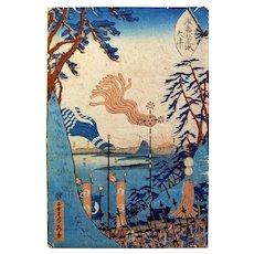 Utagawa Sadahide (Japanese, 1807–1873): Daimio Procession 1865 Ukioe Woodblock