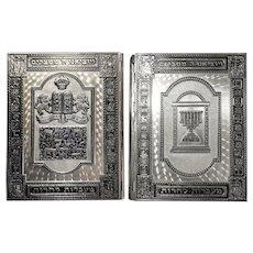 Arthur Szyk illustrated Passover Haggadah in Plated Binding