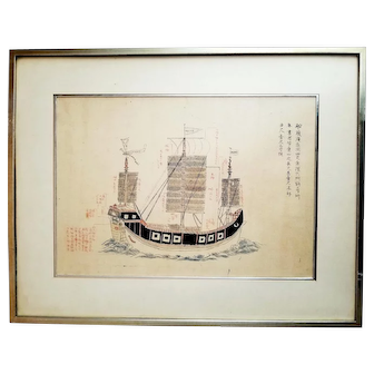 Tang Dynasty Navy Ship Scaling Ink Draft c.1800s