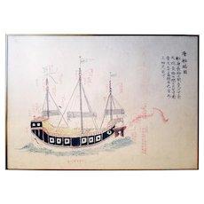 Tang Dynasty Navy Ship Ink Drawing, c.1800s