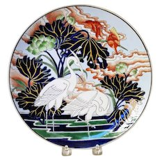 Japanese Embossed Plate: Herons on Lily Pond
