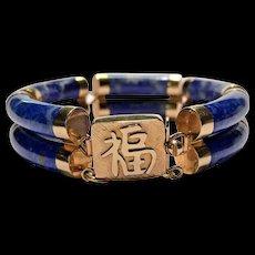 Vintage 14k Plumb Yellow Gold Double Row Lapis Lazulis Chinese Blessed Bracelet