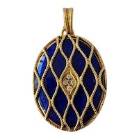 Victor Mayer 18K Gold Diamond Enamel Locket Pendant