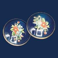 Vintage Pair Floral Horse Rosettes