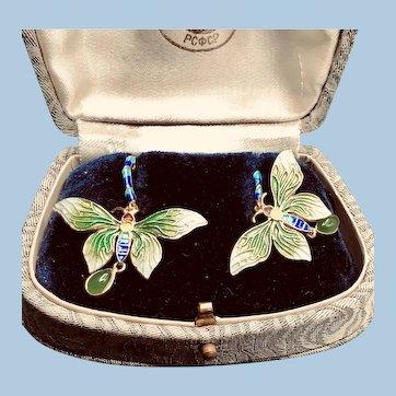 Chinese Cloisonne Butterfly Vintage Jade Bead Earrings
