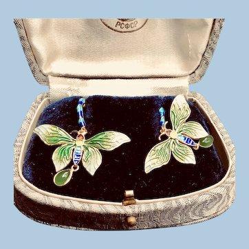 Vintage 14k Gold Plated Cloisonne Butterfly Jade Earrings