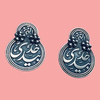 Signed Middle Eastern Silver Stud Earrings
